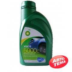 Моторное масло BP Visco 5000c - Интернет магазин резины и автотоваров Autotema.ua