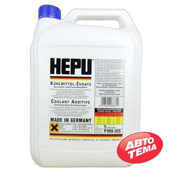 Охлаждающая жидкость Hepu Antifreeze G11 5L - Интернет магазин резины и автотоваров Autotema.ua
