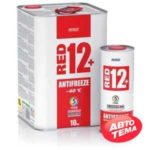 Купить Охлаждающая жидкость XADO Red 12+ (-40) (2.2кг) XA 50207