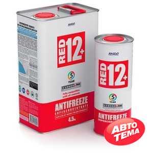Купить Охлаждающая жидкость XADO Red 12+ (концентрат) (4.5кг) XA 50301