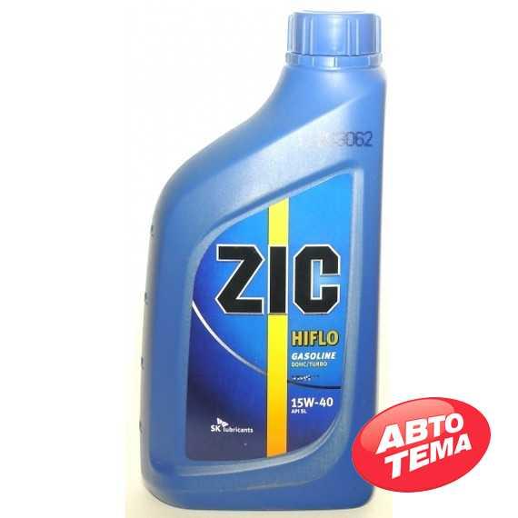Моторное масло ZIC HIFLO - Интернет магазин резины и автотоваров Autotema.ua