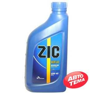 Купить Моторное масло ZIC Hiflo 10W-40 (1л)