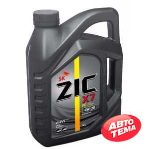 Купить Моторное масло ZIC X7 0W-20 (4л)