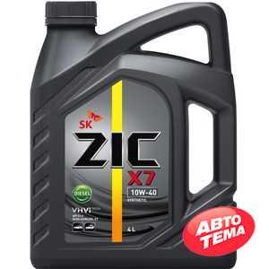 Купить Моторное масло ZIC X7 Diesel 10W-40 (4л)