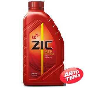 Купить Трансмиссионное масло ZIC ATF Dexron 6 (1л)
