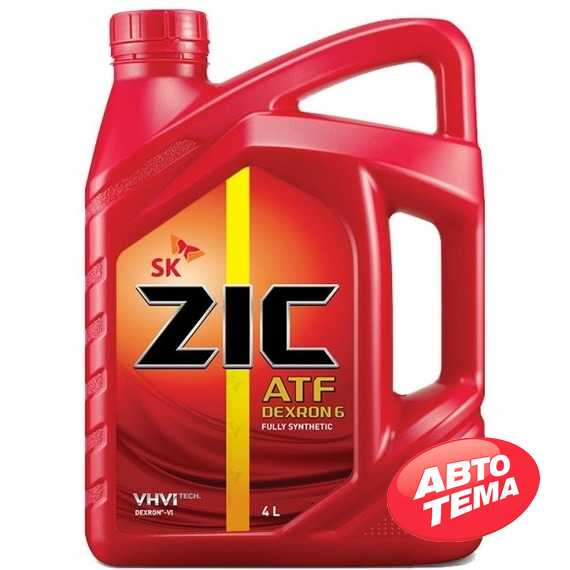 Трансмиссионное масло ZIC ATF Dexron 6 - Интернет магазин резины и автотоваров Autotema.ua