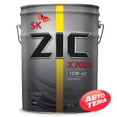 Купить Моторное масло ZIC X7000 AP 10W-40 (20л)