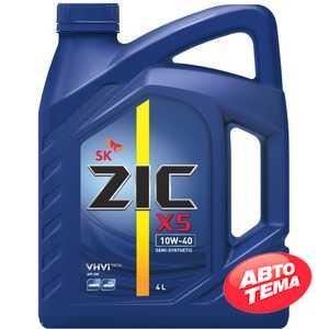 Купить Моторное масло ZIC X5 10W-40 (20л)