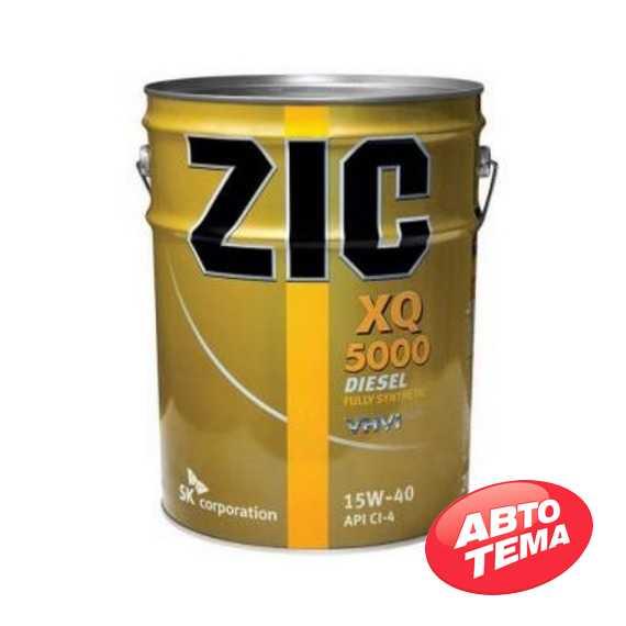 Моторное масло ZIC XQ 5000 - Интернет магазин резины и автотоваров Autotema.ua
