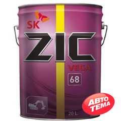 Купить Гидравлическое масло ZIC Vega 68 (20л)