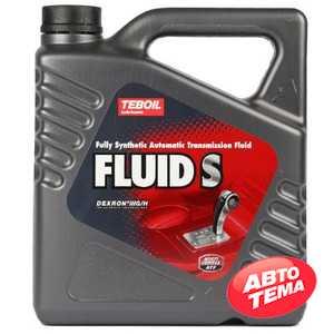 Купить Трансмиссионное масло TEBOIL Fluid S (4л)