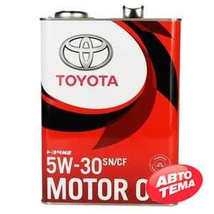 Купить Моторное масло TOYOTA MOTOR OIL 5W-30 SN/CF (4л) 08880-10705