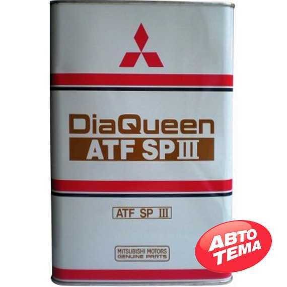 Купить Трансмиссионное масло MITSUBISHI DiaQueen ATF SP-III (4л) metal
