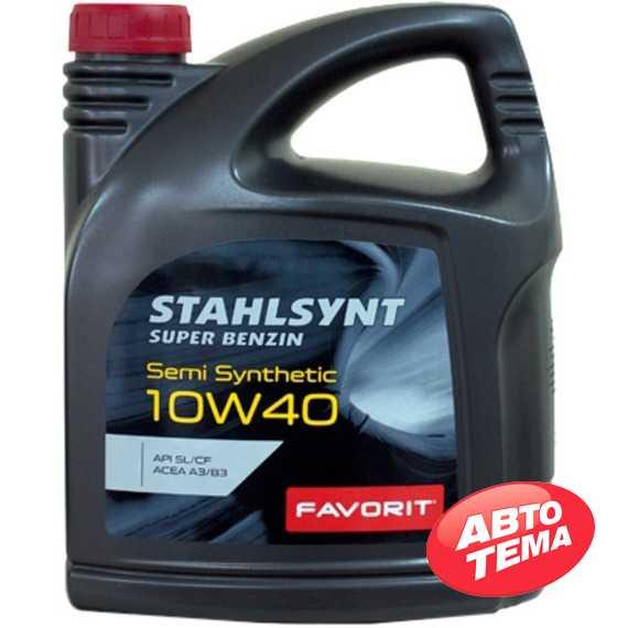Моторное масло FAVORIT Stahlsynt Super Benzin Extra - Интернет магазин резины и автотоваров Autotema.ua