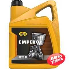 Моторное масло KROON OIL Emperol - Интернет магазин резины и автотоваров Autotema.ua