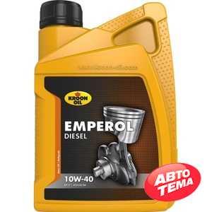 Купить Моторное масло KROON-OIL Emperol D 10W-40 (1л)