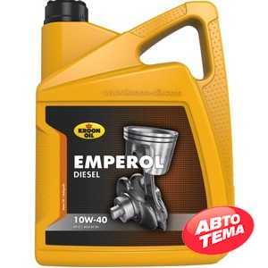 Купить Моторное масло KROON-OIL Emperol D 10W-40 (5л)
