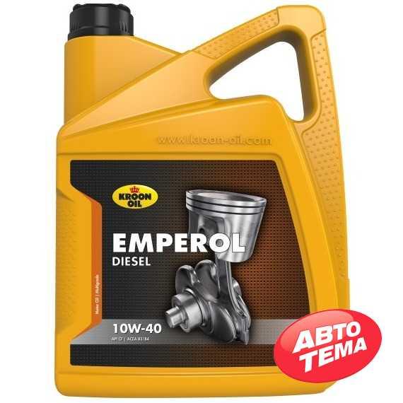 Моторное масло KROON-OIL Emperol - Интернет магазин резины и автотоваров Autotema.ua