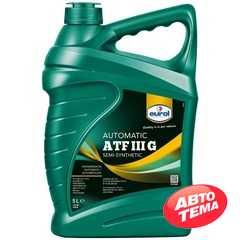 Купить Трансмиссионное масло EUROL ATF III G (5л)