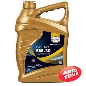 Купить Моторное масло EUROL Evolence 5W-30 (5л)