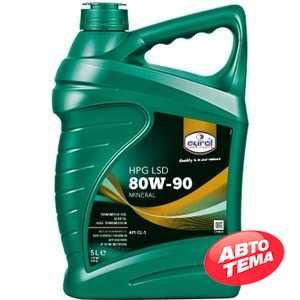 Купить Трансмиссионное масло EUROL HPG LSD 80W-90 GL5 (5л)