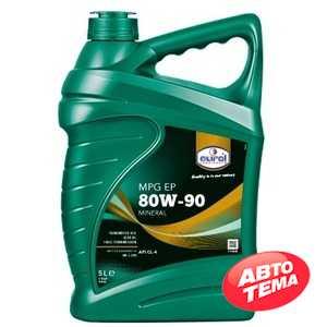 Купить Трансмиссионное масло EUROL MPG 80W-90 GL4 (5л)