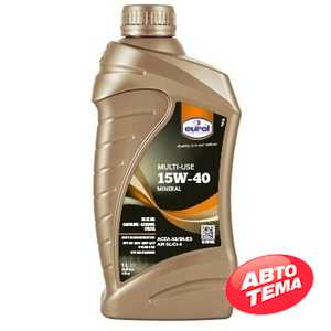 Купить Моторное масло EUROL Multi-Use 15W-40 (1л)