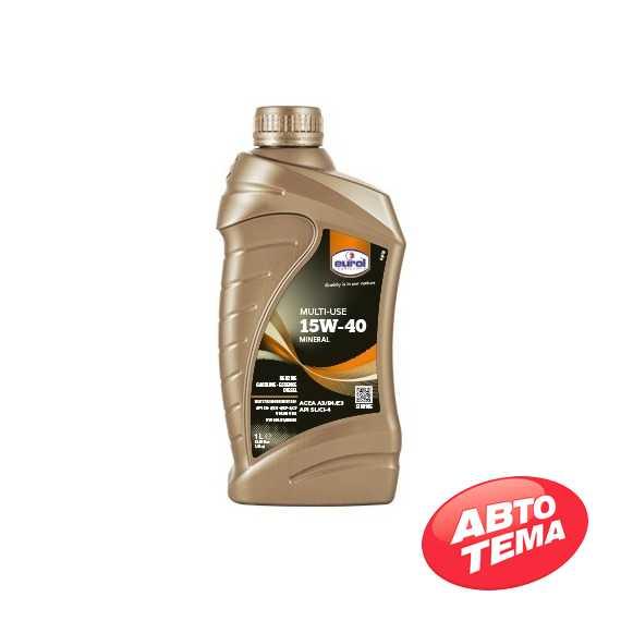 Моторное масло EUROL Multi-Use - Интернет магазин резины и автотоваров Autotema.ua