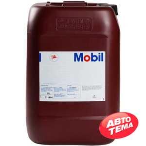 Купить Трансмиссионное масло MOBIL Mobilube HD PLUS 80W-90 (20л)