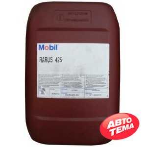 Купить Компрессорное масло MOBIL Rarus 425 (20л)