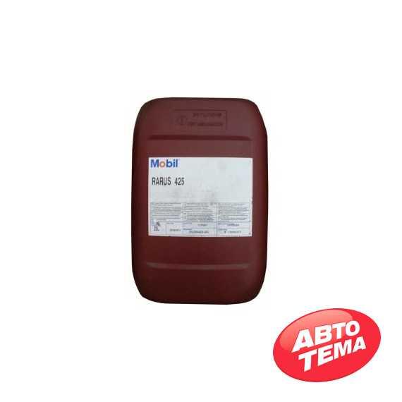 Компрессорное масло MOBIL Rarus 425 - Интернет магазин резины и автотоваров Autotema.ua