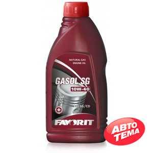 Купить Моторное масло FAVORIT Gasol SG 10W-40 (1л)