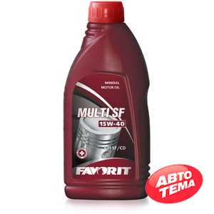 Купить Моторное масло FAVORIT Multi SF 15W-40 (1л)