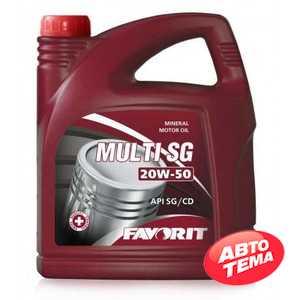 Купить Моторное масло FAVORIT Multi SG 20W-50 (5л)