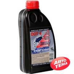 Тормозная жидкость ALPINE Brake Fluid - Интернет магазин резины и автотоваров Autotema.ua