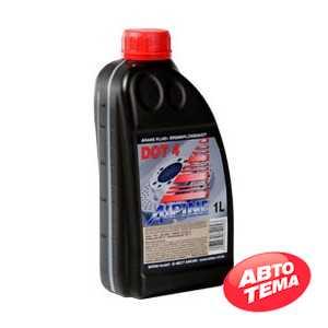 alpine Тормозная жидкость ALPINE Brake Fluid DOT 4 (1л)