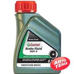 Тормозная жидкость Castrol Brake Fluid DOT 4 0.5л - Интернет магазин резины и автотоваров Autotema.ua
