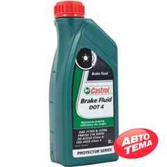 Купить Тормозная жидкость Castrol Brake Fluid DOT 4 1л