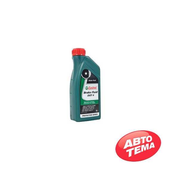 Тормозная жидкость Castrol Brake Fluid DOT 4 1л - Интернет магазин резины и автотоваров Autotema.ua