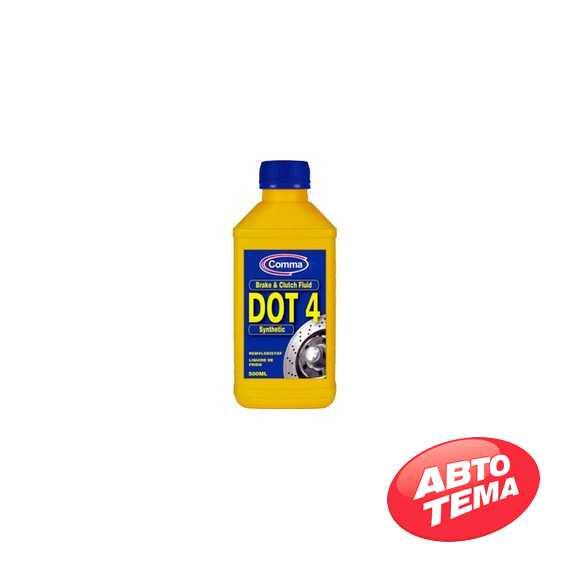 Тормозная жидкость Comma DOT4 0.5л - Интернет магазин резины и автотоваров Autotema.ua