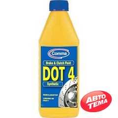 Купить Тормозная жидкость Comma DOT4 1л