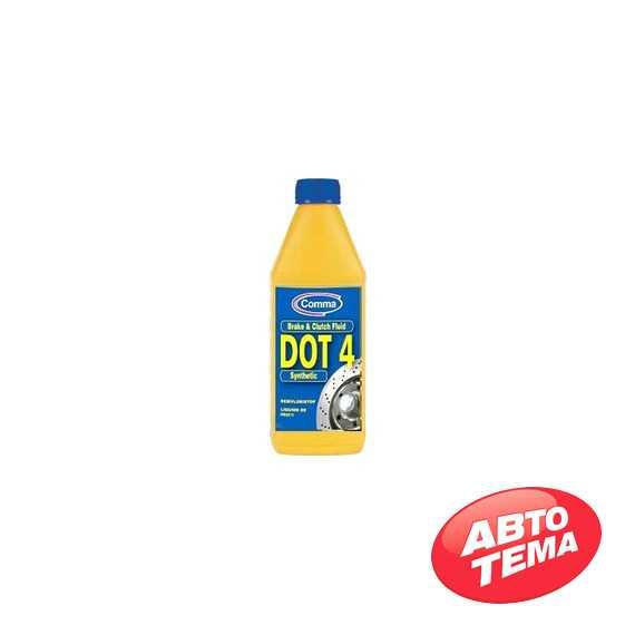 Тормозная жидкость Comma DOT4 1л - Интернет магазин резины и автотоваров Autotema.ua