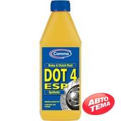 Тормозная жидкость Comma DOT4 ESP 1л - Интернет магазин резины и автотоваров Autotema.ua