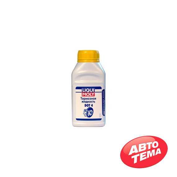 Тормозная жидкость Liqui Moly Bremsflussigkeit DOT4 0.25л - Интернет магазин резины и автотоваров Autotema.ua