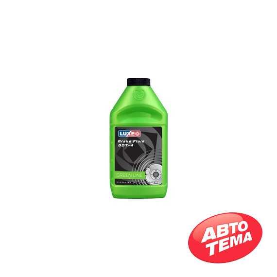Тормозная жидкость Luxe DOT-4 0.455л - Интернет магазин резины и автотоваров Autotema.ua