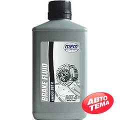 Тормозная жидкость MPM Brake Fluid FMVSS DOT-4 0,5л - Интернет магазин резины и автотоваров Autotema.ua