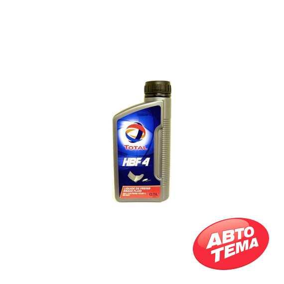 Тормозная жидкость TOTAL HBF 4 - Интернет магазин резины и автотоваров Autotema.ua