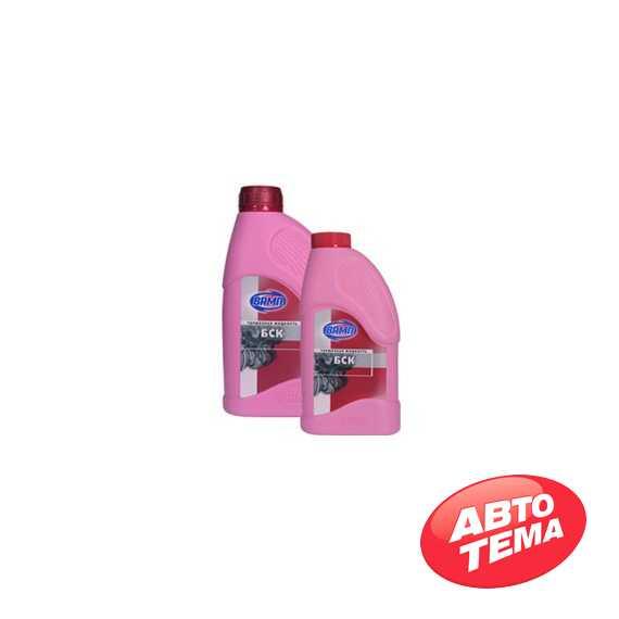 Тормозная жидкость ВАМП БСК 0,5л - Интернет магазин резины и автотоваров Autotema.ua