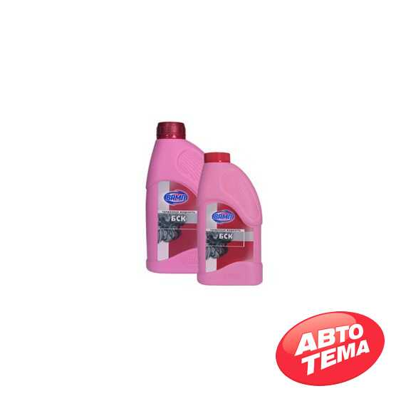 Тормозная жидкость ВАМП БСК 1л - Интернет магазин резины и автотоваров Autotema.ua