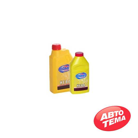 Тормозная жидкость ВАМП НЕВА-СУПЕР 1л - Интернет магазин резины и автотоваров Autotema.ua